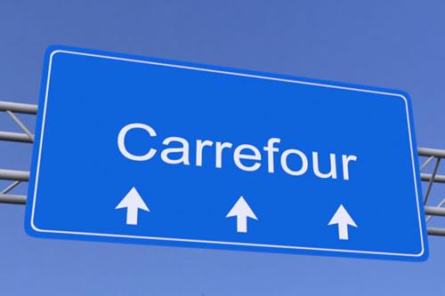 家乐福的企业文化与人力资源管理
